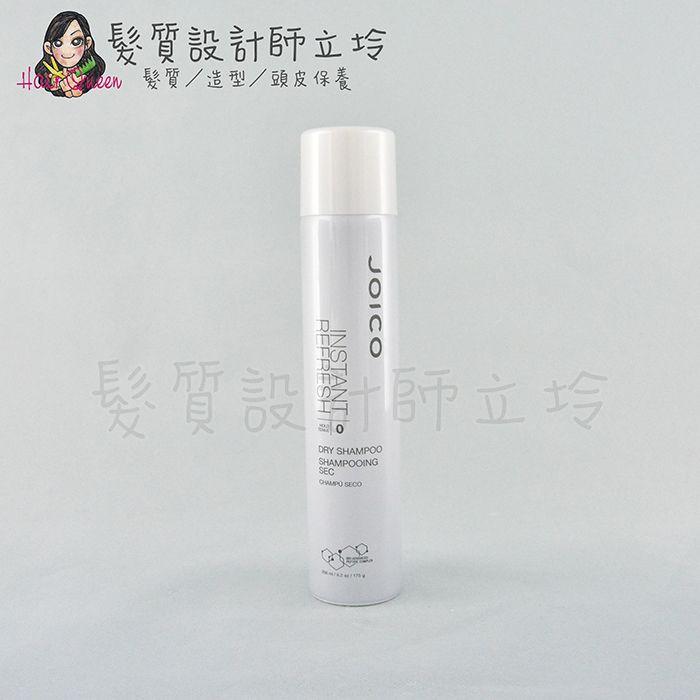 『免沖洗護髮』漢高公司貨 JOICO 結構 專業型護系列 輕爽乾洗霧(0)200ml IM02