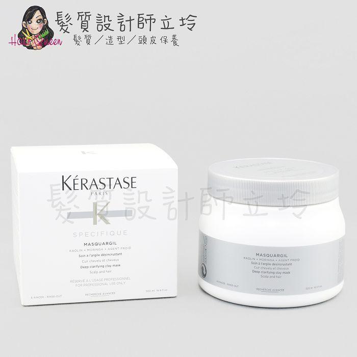 『洗前頭皮調理』台灣萊雅公司貨 KERASTASE卡詩 辣木淨化泥500ml HS02 HS03