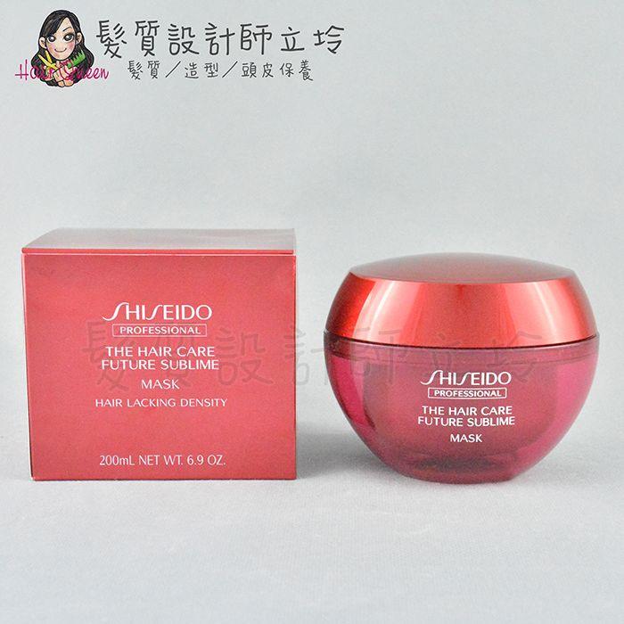 『深層護髮』法徠麗公司貨 SHISEIDO資生堂 THC 逆時禦柔髮膜200ml IH13