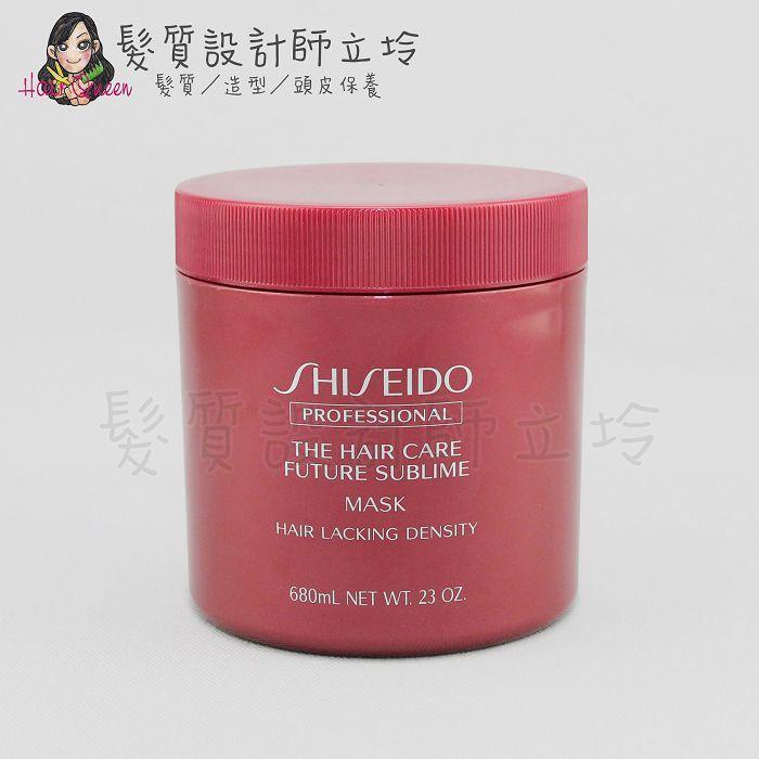『深層護髮』法徠麗公司貨 SHISEIDO資生堂 THC 逆時禦柔髮膜680ml IH13