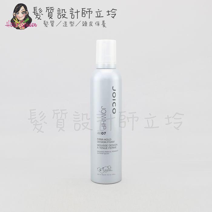 『造型品』漢高公司貨 JOICO 結構 專業型護系列 造型泡泡(7)300ml IM07
