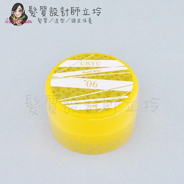 『造型品』明佳麗公司貨 FORD CRYU 酷流髮蠟6號80g IM09