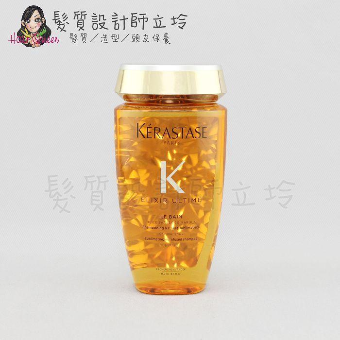 『洗髮精』台灣萊雅公司貨 KERASTASE卡詩 金緻柔馭潔髮浴250ml HH08