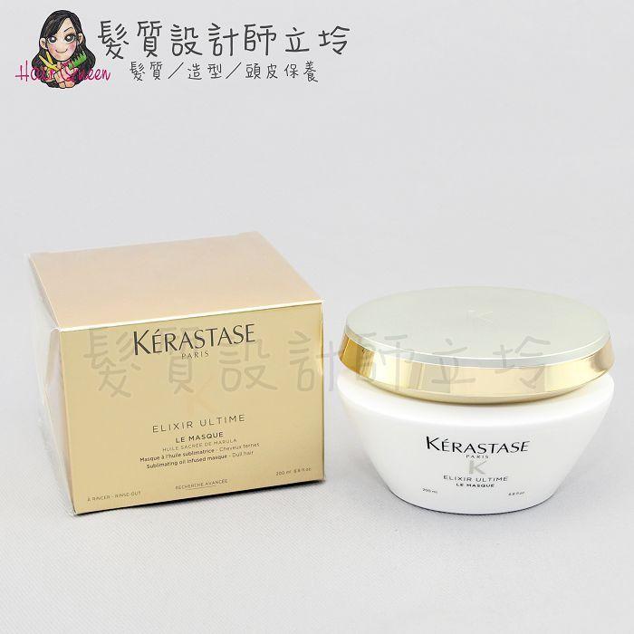 『深層護髮』台灣萊雅公司貨 KERASTASE卡詩 金緻柔馭黃金髮膜200ml HH08