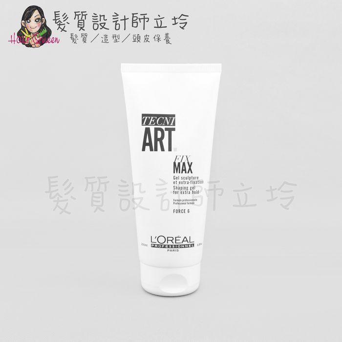 『造型品』台灣萊雅公司貨 LOREAL 純粹造型 銳利定型膠200ml IM10
