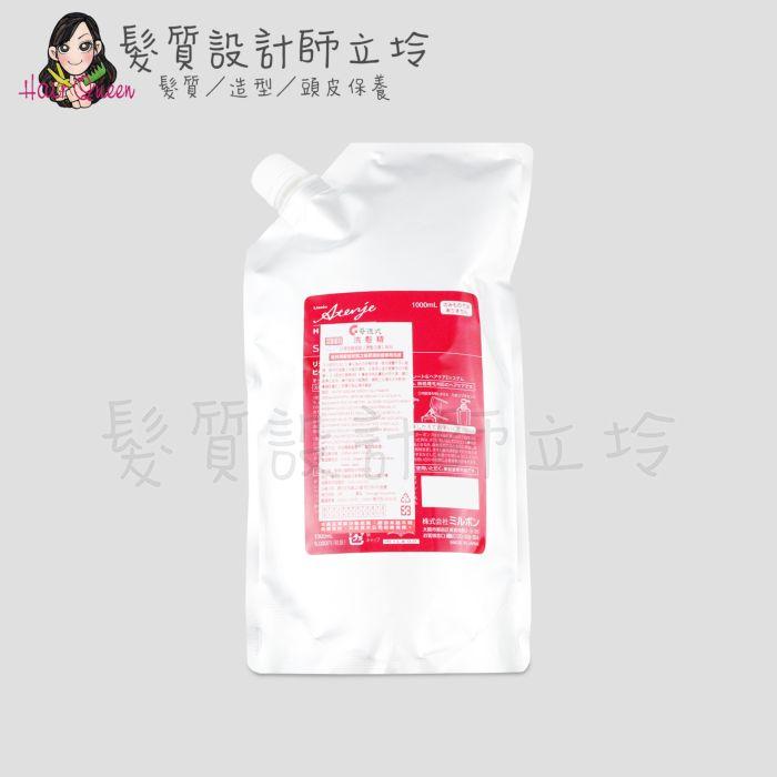 『洗髮精』哥德式公司貨 Milbon HEATCARE 閃動燙髮洗髮精1000ml(補充包) IH11