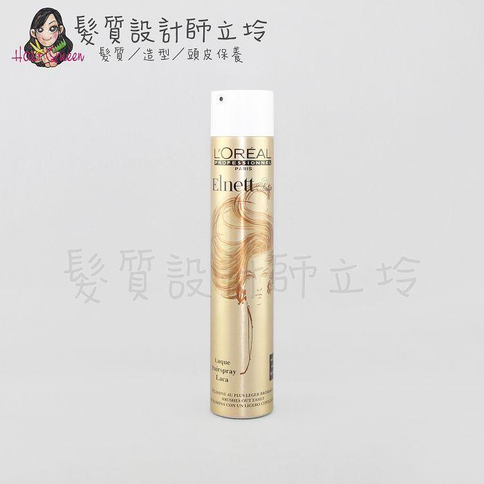『造型品』台灣萊雅公司貨 LOREAL 純粹造型 雅蝶定型噴霧500ml IM13