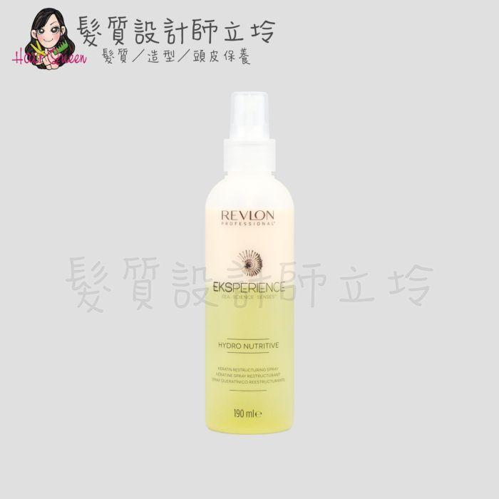 『免沖洗護髮』黛明思實業公司貨 EKS 雙向保濕滋養露190ml LH16