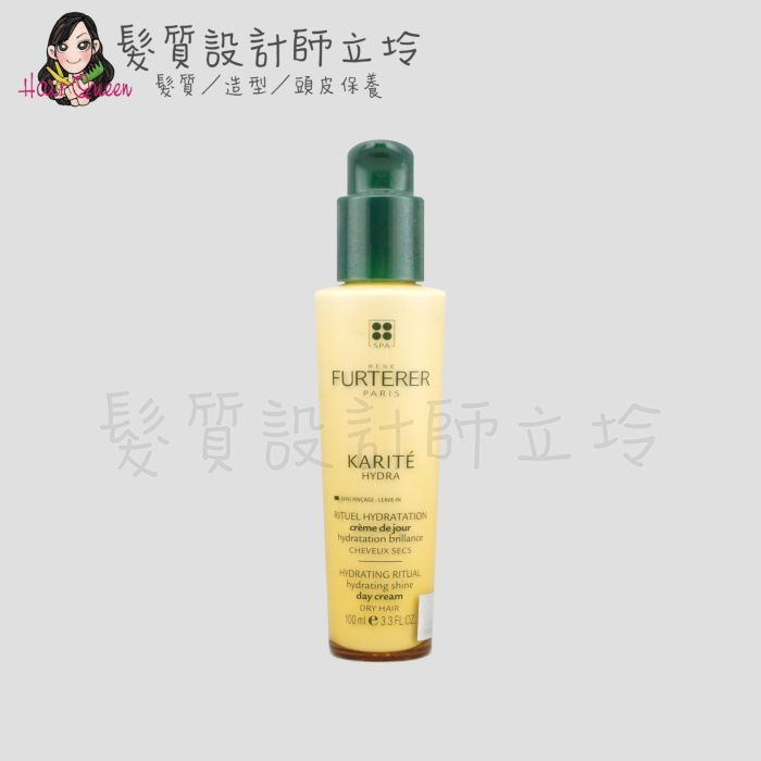 『免沖洗護髮』紀緯公司貨 萊法耶(荷那法蕊) 雪亞脂水潤修護乳100ml HH06