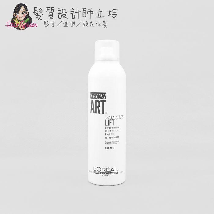 『造型品』台灣萊雅公司貨 LOREAL 純粹造型 雪紛飛慕絲250ml IM03