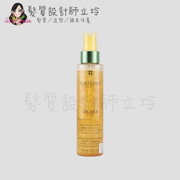 『免沖洗護髮』紀緯公司貨 萊法耶(荷那法蕊) Okara雲母聚光精華150ml HH15 HH04