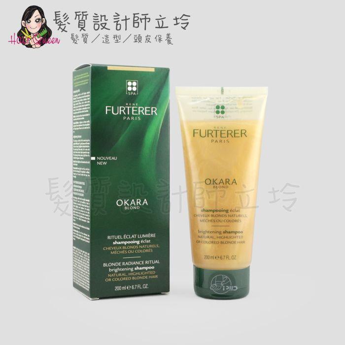 『洗髮精』紀緯公司貨 萊法耶(荷那法蕊) Okara雲母聚光髮浴200ml HH15 HH04