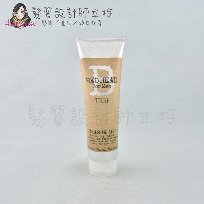 (已停產;可聯絡再作推薦)『頭皮調理洗髮精』提碁公司貨 TIGI B for Men 電力十足洗髮精250ml LS08