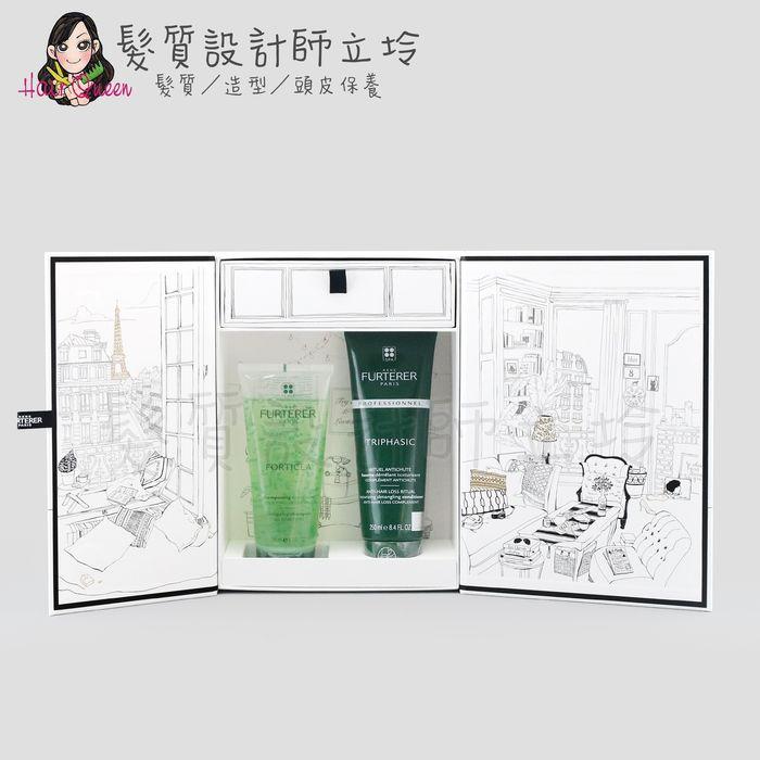 『禮盒』紀緯公司貨 萊法耶(荷那法蕊) 複方精油養護髮浴200ml+三項森髮活效修護膜250ml HS05