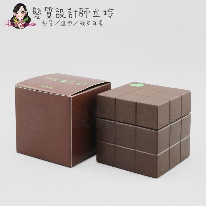『造型品』愛麗美娜公司貨 ARIMINO 造型霜 香妃 強塑臘80g HM11
