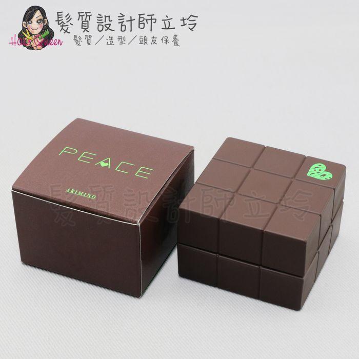 『造型品』愛麗美娜公司貨 ARIMINO 造型霜 香妃 強塑臘40g HM11