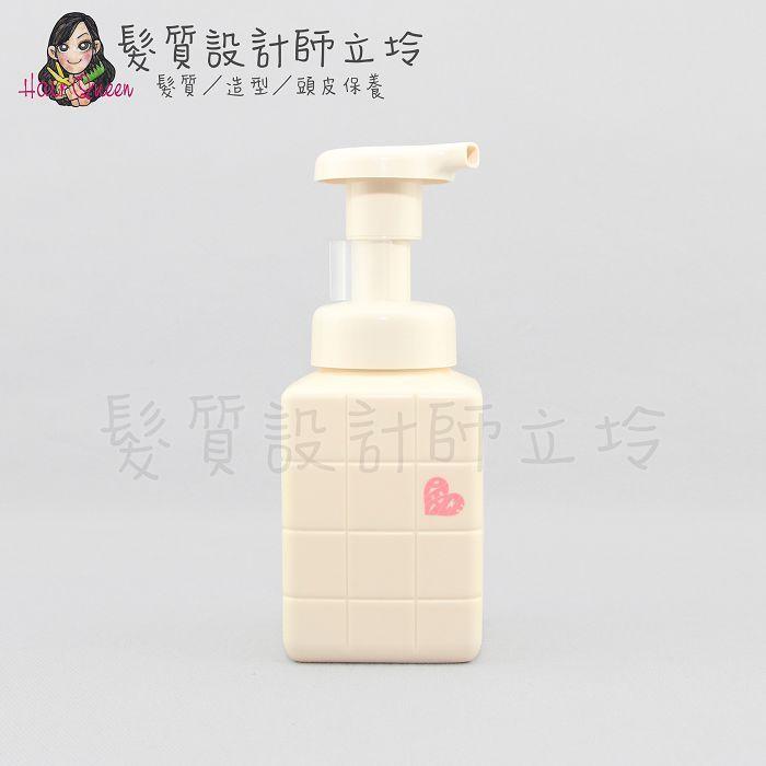 『造型品』愛麗美娜公司貨 ARIMINO 泡沫 香妃自然波浪慕絲250ml HM04