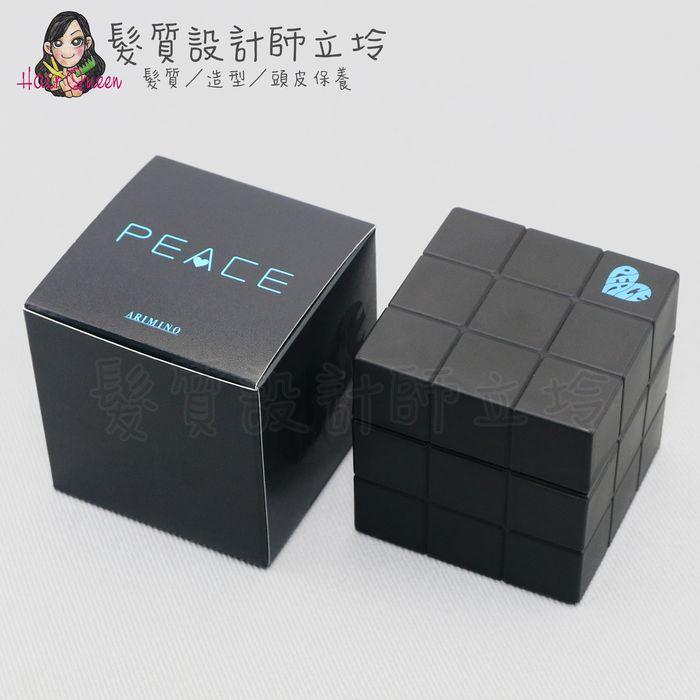 『造型品』愛麗美娜公司貨 ARIMINO 造型霜 香妃 超塑蠟80g HM11