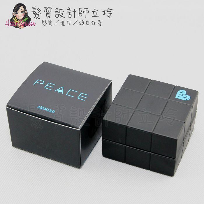 『造型品』愛麗美娜公司貨 ARIMINO 造型霜 香妃 超塑蠟40g HM11