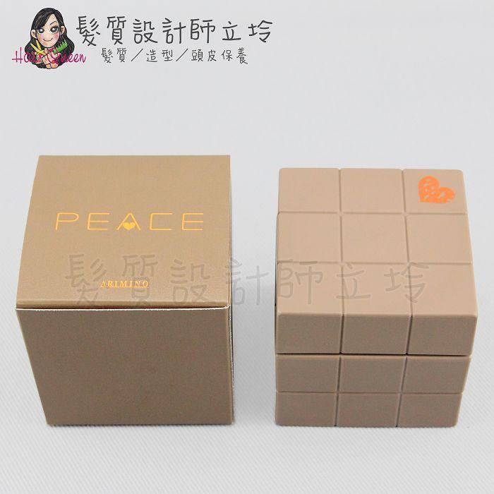 『造型品』愛麗美娜公司貨 ARIMINO 造型霜 香妃 輕塑臘80g HM09