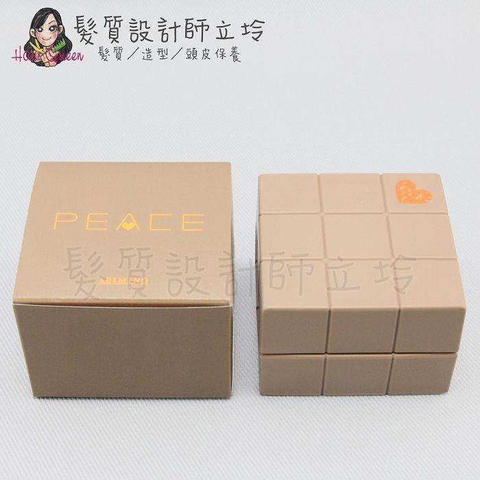 『造型品』愛麗美娜公司貨 ARIMINO 造型霜 香妃 輕塑臘40g HM09