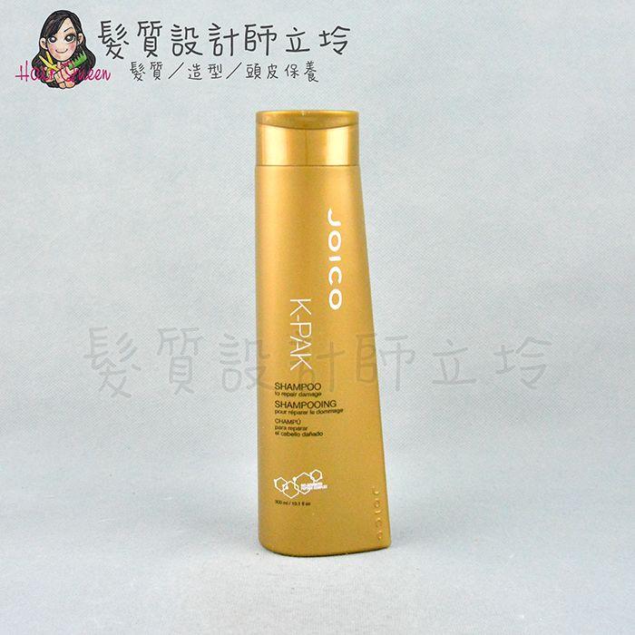 『洗髮精』法徠麗公司貨 JOICO 髮質重建潔髮乳300ml IH07