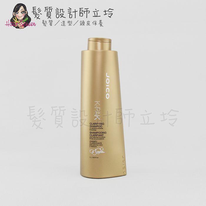 『洗髮精』法徠麗公司貨 JOICO 髮質重建專家 淨化潔髮乳1000ml IH12