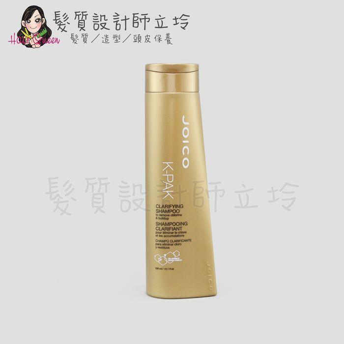 『洗髮精』法徠麗公司貨 JOICO 髮質重建專家 淨化潔髮乳300ml IH12