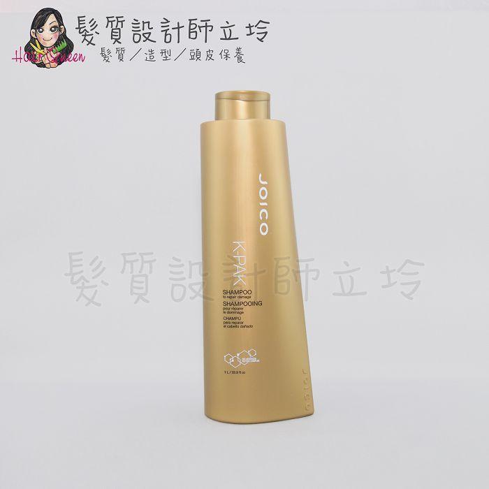 『洗髮精』法徠麗公司貨 JOICO 髮質重建潔髮乳1000ml IH07