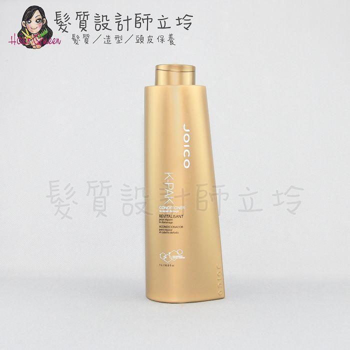 『瞬間護髮』法徠麗公司貨 JOICO 髮質重建瞬效髮霜1000ml IH07
