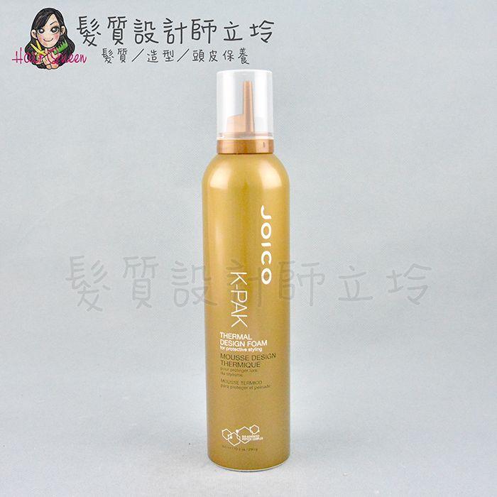 『造型品』法徠麗公司貨 JOICO 髮質重建 胜肽造型慕絲(5)300ml(根培造型慕絲) IM06