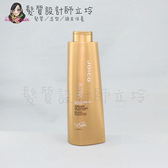 『瞬間護髮』法徠麗公司貨 JOICO 髮質重建專家 PH平衡修護素1000ml(康髮平衡修護素) IH07