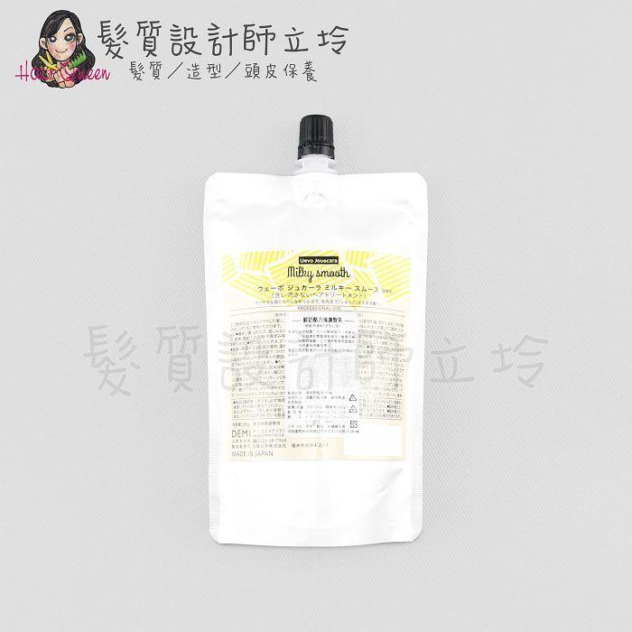 『造型品』得普國際公司貨 DEMI提美 卡士達鮮奶酪方塊護髮乳200g(補充包) IH16 HM01