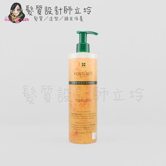 『頭皮調理洗髮精』紀緯公司貨 萊法耶(荷那法蕊) 麥蛋白駐齡髮浴(長纖維洗髮精)600ml HS06