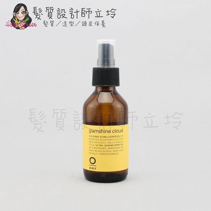 『免沖洗護髮』凱蔚公司貨 OWay 黃金油噴霧100ml HM01 HH08