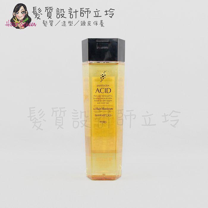 『洗髮精』明佳麗公司貨 FORD 黃鑽定色洗髮精(AS)300ml IH05