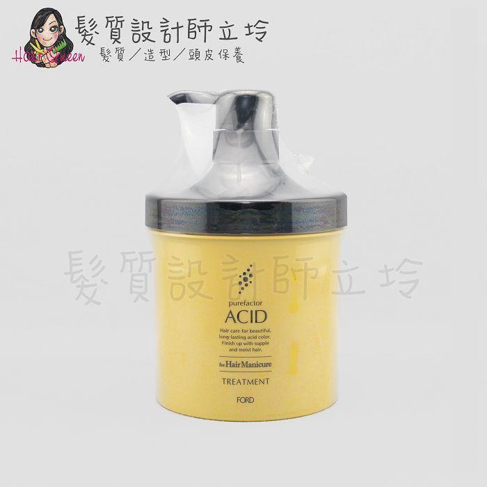 『瞬間護髮』明佳麗公司貨 FORD 黃鑽定色護髮素(AT)650g IH05