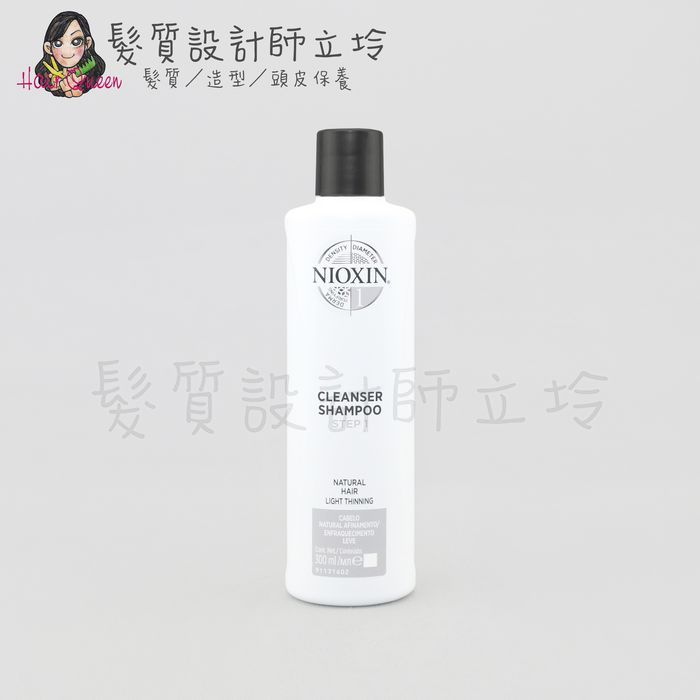 『頭皮調理洗髮精』卓冠公司貨 NIOXIN 耐奧森 1號潔髮露300ml IS05