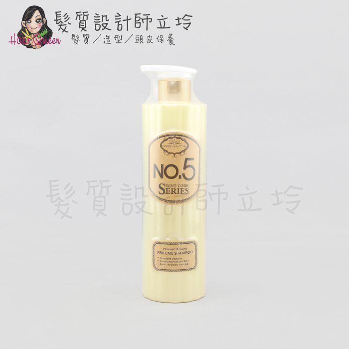 『洗髮精』伊妮公司貨 RENATA蕾娜塔 香氛密碼系列 5號香水燙後洗髮精500ml IH11
