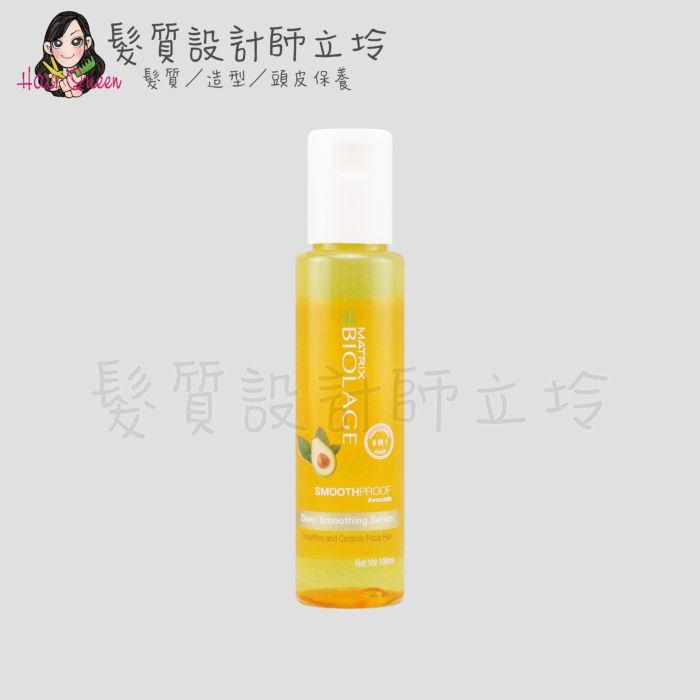 『免沖洗護髮』台灣萊雅公司貨 MATRIX美奇絲 6合1酪梨柔滑精華露100ml