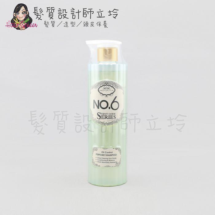 『洗髮精』伊妮公司貨 RENATA蕾娜塔 香氛密碼系列 6號香水控油洗髮精500ml IS02 IS03