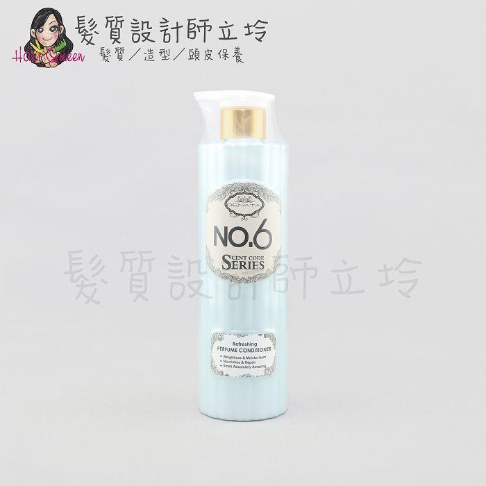 『瞬間護髮』伊妮公司貨 RENATA蕾娜塔 香氛密碼系列 6號香水清爽護髮素500ml IS02 IS03