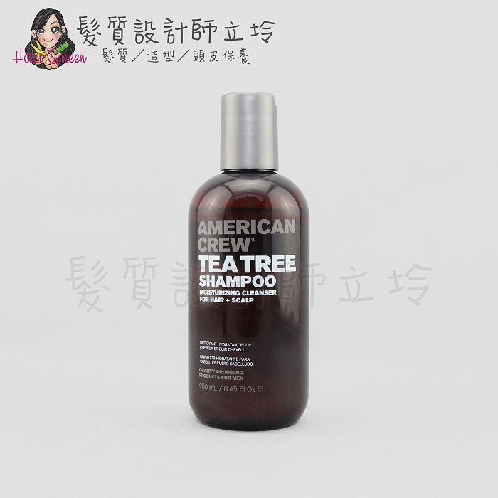(已停產;可聯絡再作推薦)『洗髮精』凱蔚公司貨 ABBA scalp 茶樹洗髮精250ml IS01 IS03