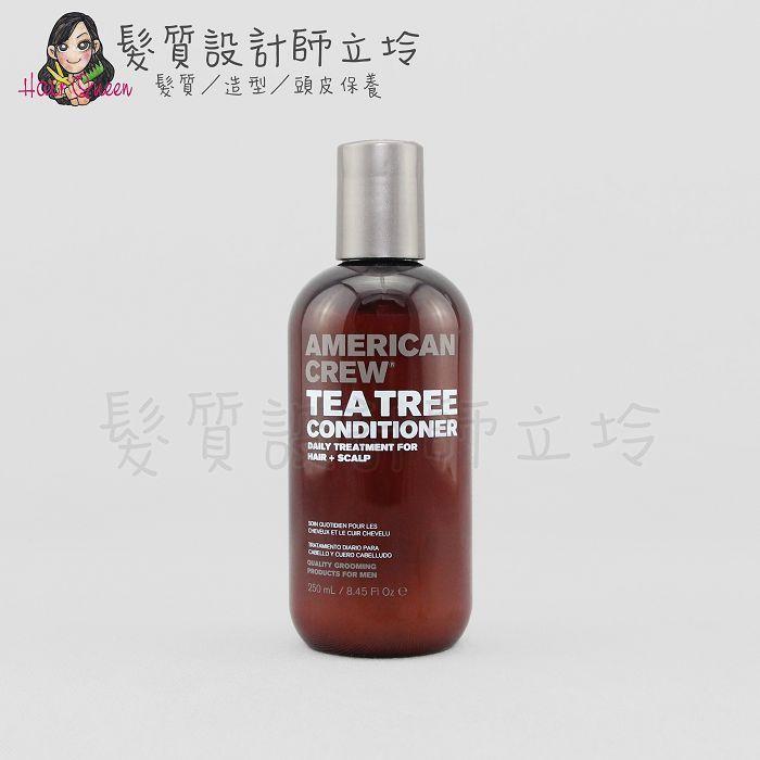 (已停產;可聯絡再作推薦)『瞬間護髮』凱蔚公司貨 ABBA scalp 茶樹護髮素250ml IS01 IS03