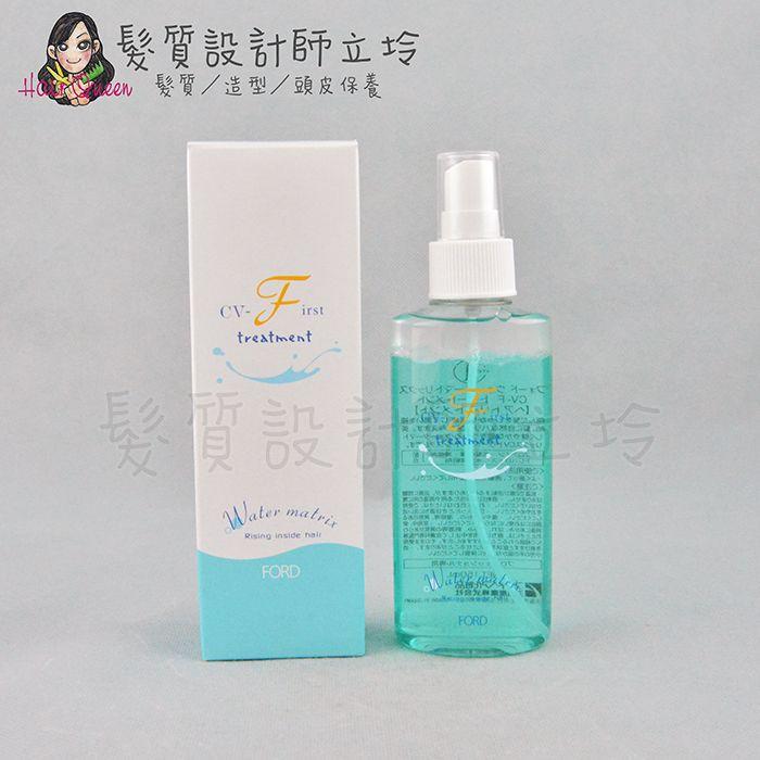 『深層護髮』明佳麗公司貨 FORD CV-F修補液150ml IH02