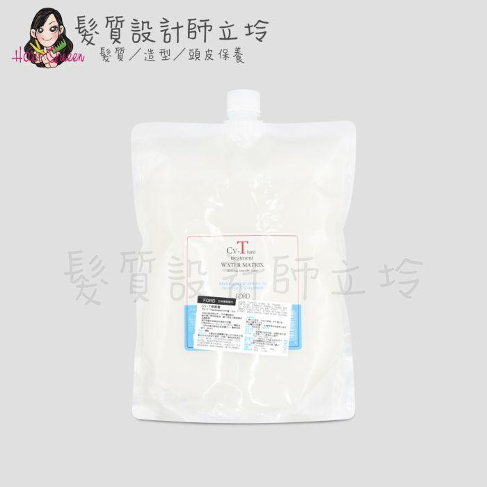 『瞬間護髮』明佳麗公司貨 FORD CV-T修護霜2000g(補充包) IH02