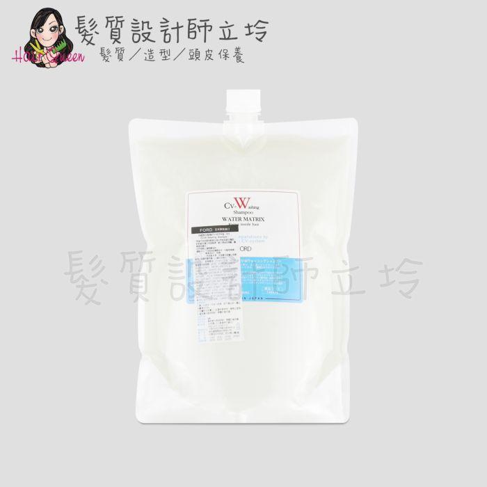 『洗髮精』明佳麗公司貨 FORD CV-W洗髮精2000ml(補充包) IH02