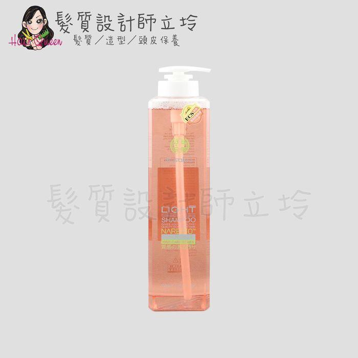 『洗髮精』E-saki ECS頭皮修護潔淨露1000ml HS06 HS09