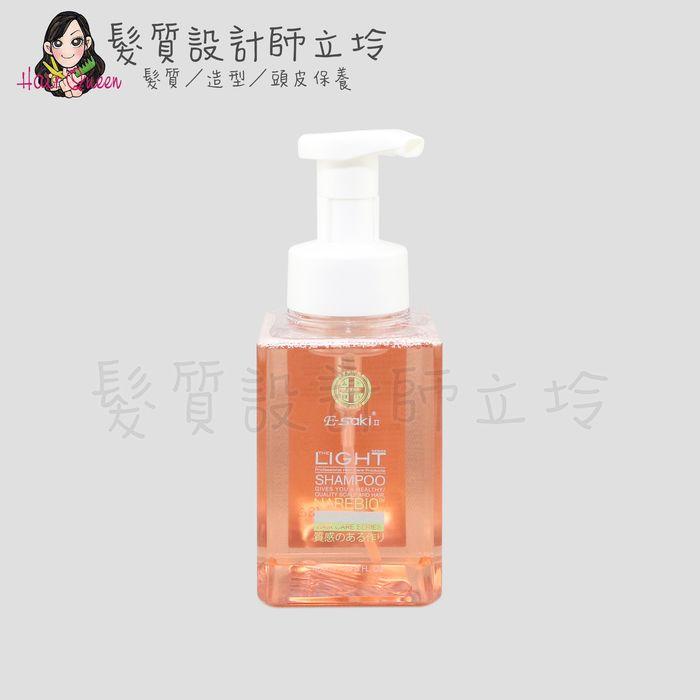 『洗髮精』E-saki ECS頭皮修護潔淨露400ml HS06 HS09