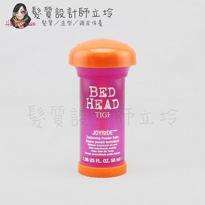 『造型品』提碁公司貨 TIGI BED HEAD JOYRIDE 58ml LM03